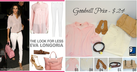 Lookforless1 - CELEBRITY LOOKS FOR  (MUCH) LE$$ by Kacey Trent